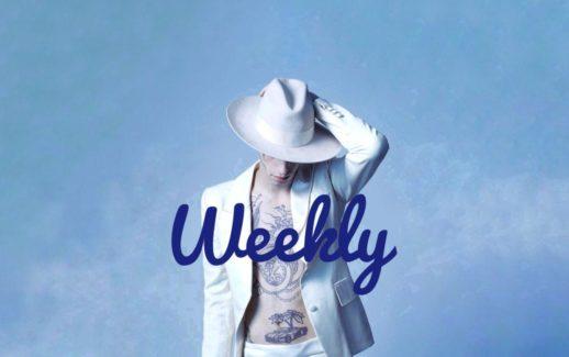 Lauro Week